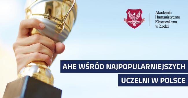 AHE w Łodzi uczelnia niepubliczna
