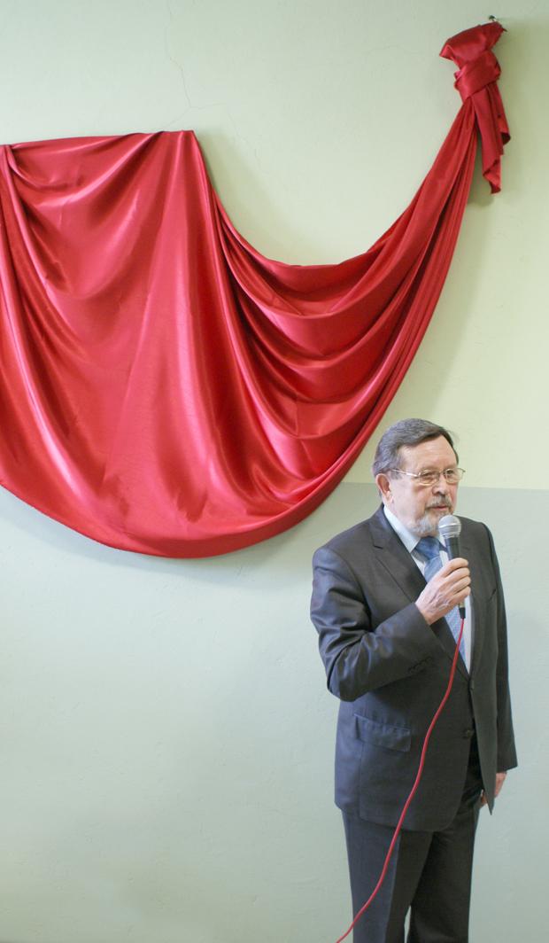 prof. dr hab. inż. Andrzej Lech Koszmider