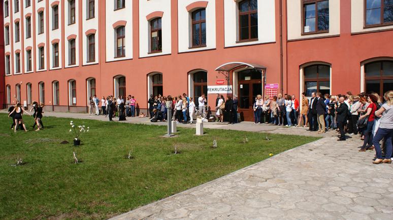 AHE Łódź kierunek taniec plac