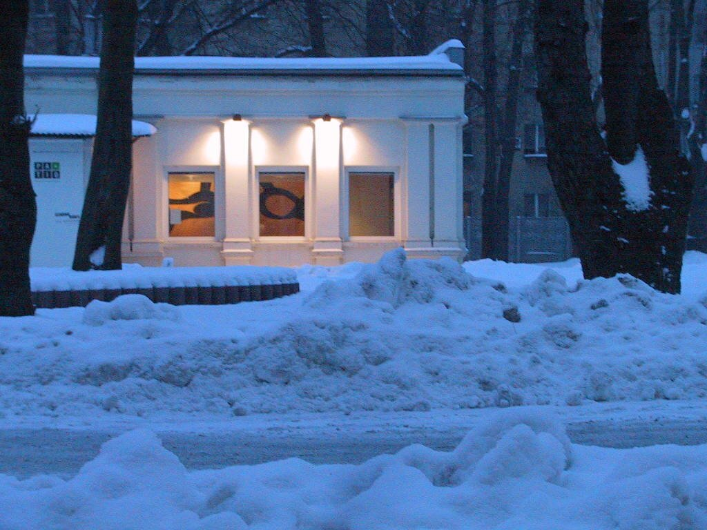 Galeria Domek Ogrodnika