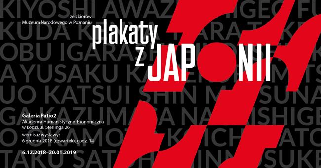 Galeria Patio2 prezentuje wystawę plakatów z Japonii