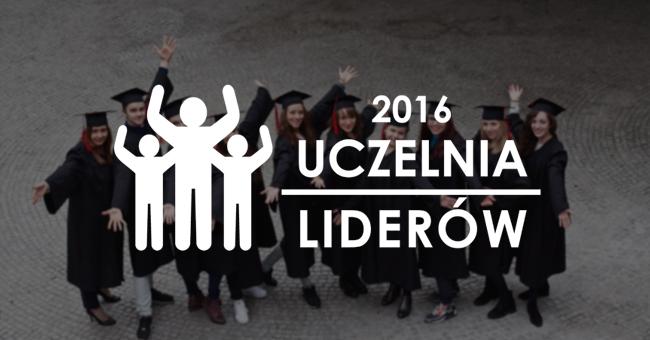 Akademia Uczelnią Liderów 2016