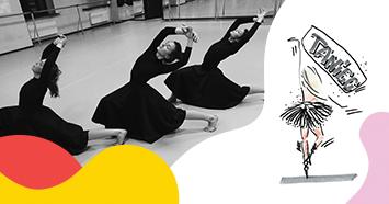 studia na kierunku taniec AHE Łódź